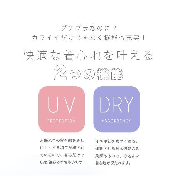 UVパーカー レディース 薄手 涼しい UVカット 紫外線カット 紫外線対策 パーカー フード付 長袖 羽織り 大きいサイズ|e-zakkamania|07