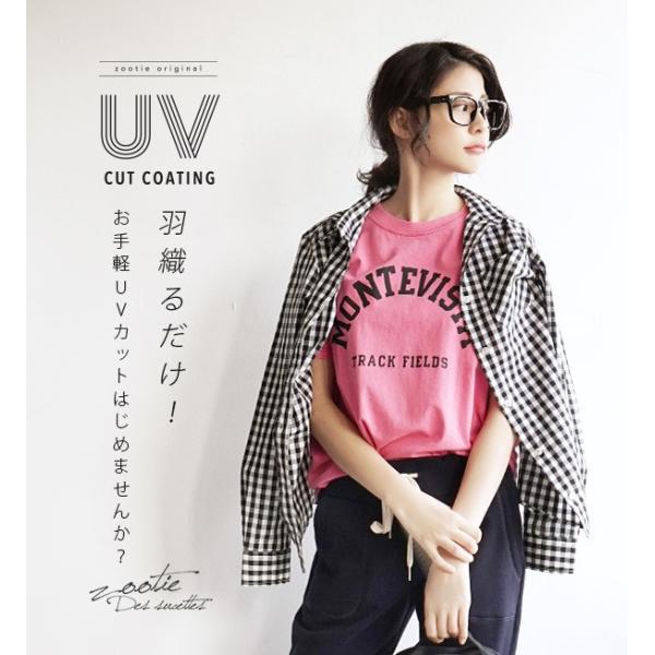 UVカット シャツ ブラウス レディース 長袖 白シャツ ゆったり UV対策 日焼け対策 紫外線 UVカットシャツ チェックシャツ 秋|e-zakkamania|18