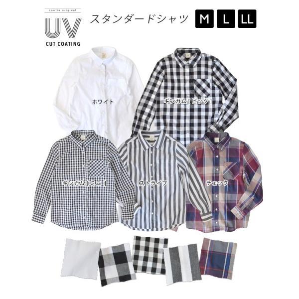 UVカット シャツ ブラウス レディース 長袖 白シャツ ゆったり UV対策 日焼け対策 紫外線 UVカットシャツ チェックシャツ 秋|e-zakkamania|19