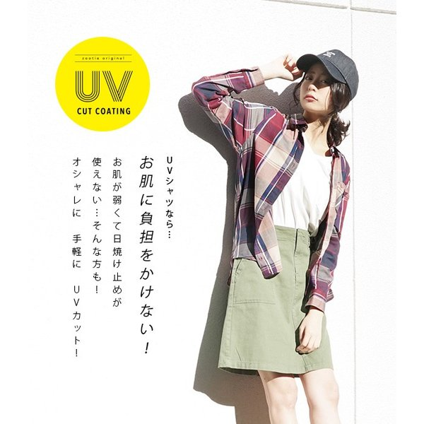 UVカット シャツ ブラウス レディース 長袖 白シャツ ゆったり UV対策 日焼け対策 紫外線 UVカットシャツ チェックシャツ 秋|e-zakkamania|05