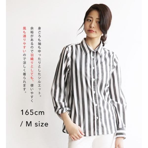 UVカット シャツ ブラウス レディース 長袖 白シャツ ゆったり UV対策 日焼け対策 紫外線 UVカットシャツ チェックシャツ 秋|e-zakkamania|07