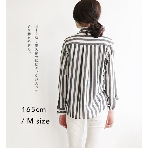 UVカット シャツ ブラウス レディース 長袖 白シャツ ゆったり UV対策 日焼け対策 紫外線 UVカットシャツ チェックシャツ 秋|e-zakkamania|08