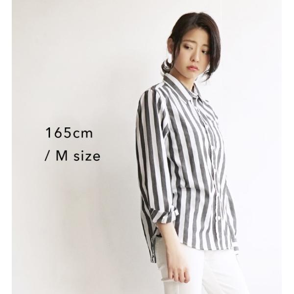 UVカット シャツ ブラウス レディース 長袖 白シャツ ゆったり UV対策 日焼け対策 紫外線 UVカットシャツ チェックシャツ 秋|e-zakkamania|09