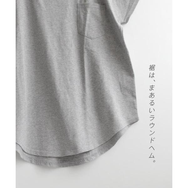 汗しみ防止 Tシャツ レディース 半袖 汗 吸収 脇汗 速乾 UVカット 紫外線対策 綿100% カットソー Vネック 無地 トップス tシャツ|e-zakkamania|13