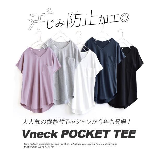 汗しみ防止 Tシャツ レディース 半袖 汗 吸収 脇汗 速乾 UVカット 紫外線対策 綿100% カットソー Vネック 無地 トップス tシャツ|e-zakkamania|06