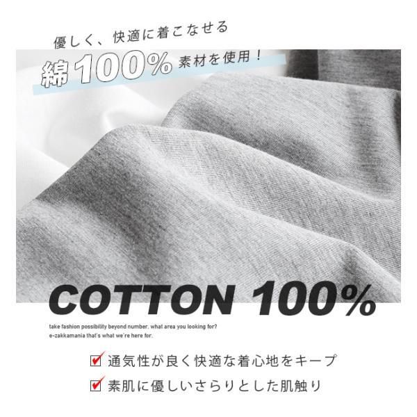 汗しみ防止 Tシャツ レディース 半袖 汗 吸収 脇汗 速乾 UVカット 紫外線対策 綿100% カットソー Vネック 無地 トップス tシャツ|e-zakkamania|07