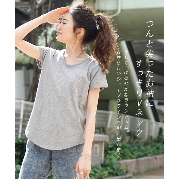 汗しみ防止 Tシャツ レディース 半袖 汗 吸収 脇汗 速乾 UVカット 紫外線対策 綿100% カットソー Vネック 無地 トップス tシャツ|e-zakkamania|09