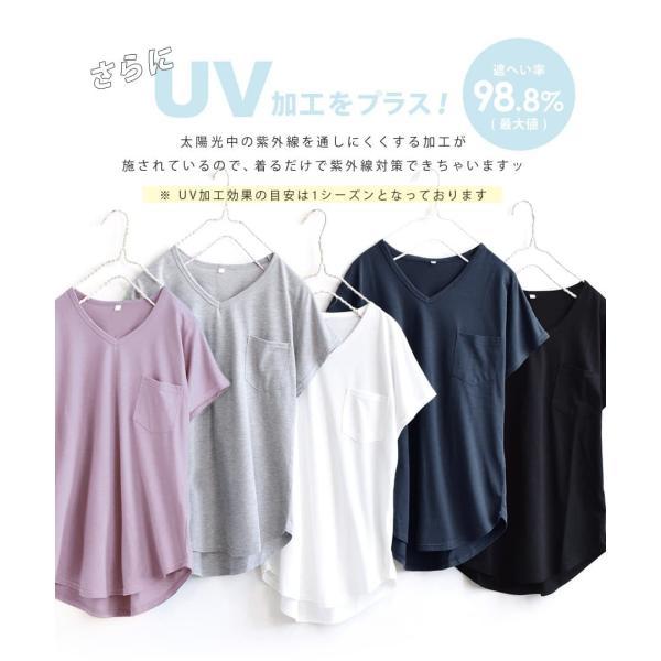 汗しみ防止 Tシャツ レディース 半袖 汗 吸収 脇汗 速乾 UVカット 紫外線対策 綿100% カットソー Vネック 無地 トップス tシャツ|e-zakkamania|10