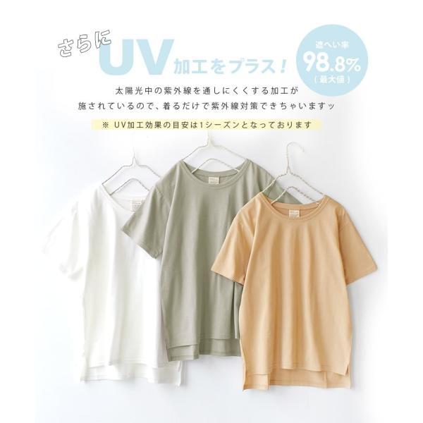 汗しみ防止 Tシャツ レディース 半袖 汗 吸収 速乾 脇汗 綿100% UV対策 カットソー ゆったり 大きいサイズ 無地 トップス|e-zakkamania|11