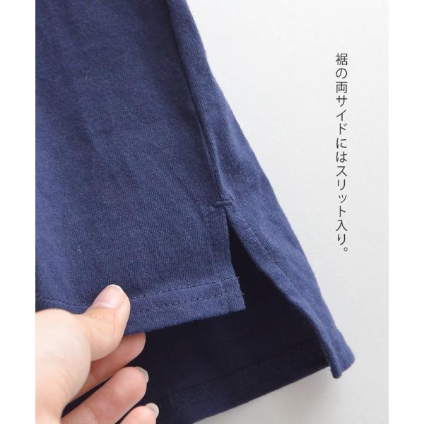 汗しみ防止 Tシャツ レディース 半袖 汗 吸収 速乾 脇汗 綿100% UV対策 カットソー ゆったり 大きいサイズ 無地 トップス|e-zakkamania|13