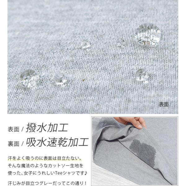 汗しみ防止 Tシャツ レディース 半袖 汗 吸収 速乾 脇汗 綿100% UV対策 カットソー ゆったり 大きいサイズ 無地 トップス|e-zakkamania|07