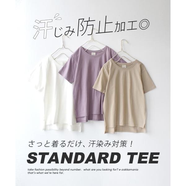汗しみ防止 Tシャツ レディース 半袖 汗 吸収 速乾 脇汗 綿100% UV対策 カットソー ゆったり 大きいサイズ 無地 トップス|e-zakkamania|08