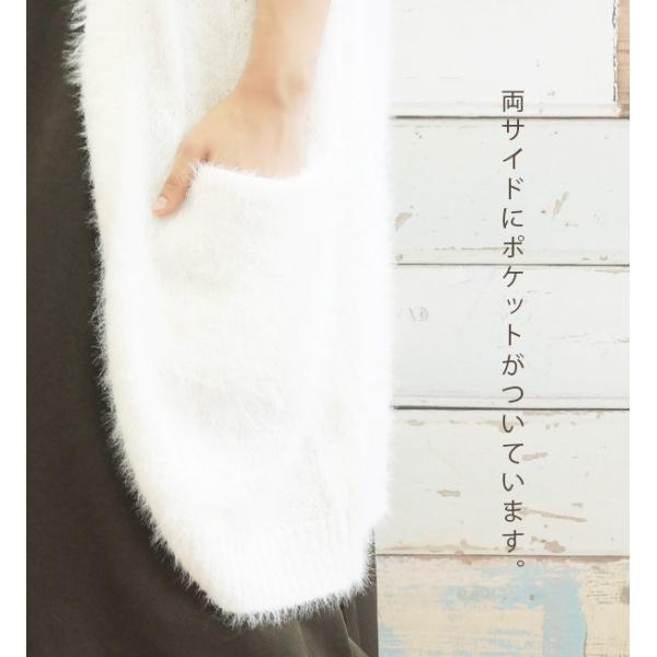 ロングカーディガン ロングカーデ レディース ニット ニットウエア シャギーニット 羽織り 前開き ファー 大きいサイズ トップス アウター 冬|e-zakkamania|08