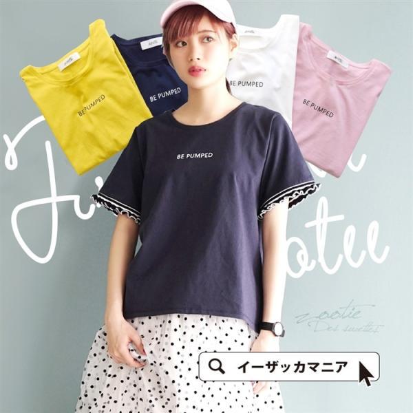 楊柳ワイドスリーブプルオーバー(レディース トップス 半袖 Tシャツ ワイド ゆったり ゆる 白 黒