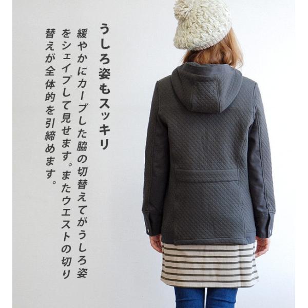 ジャケット レディース キルティングジャケット 長袖 秋 冬 アウター コート 大きいサイズ フード付き 親子ペア 親子お揃い 綿|e-zakkamania|15