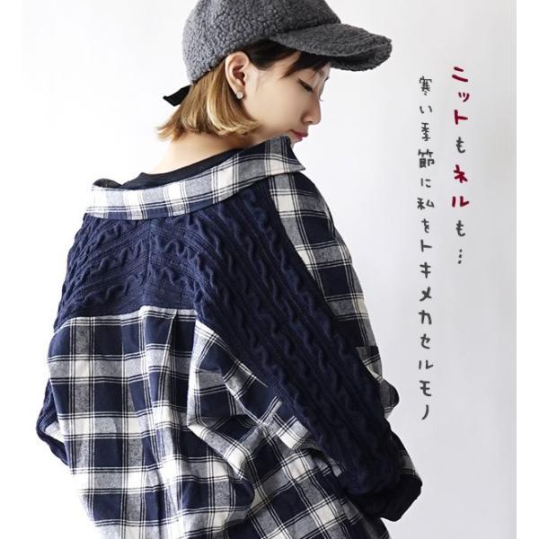 シャツ チェックシャツ チェック ネル 長袖 レディース 大きいサイズ ネルシャツ ニット トップス フランネル e-zakkamania 02