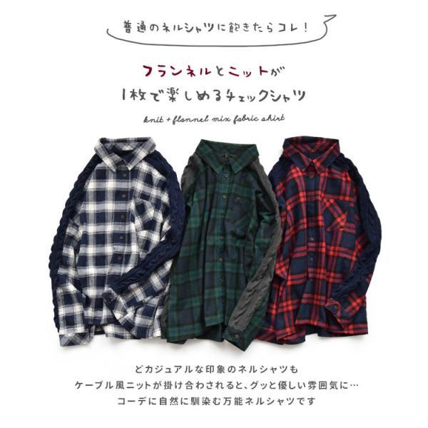 シャツ チェックシャツ チェック ネル 長袖 レディース 大きいサイズ ネルシャツ ニット トップス フランネル e-zakkamania 03