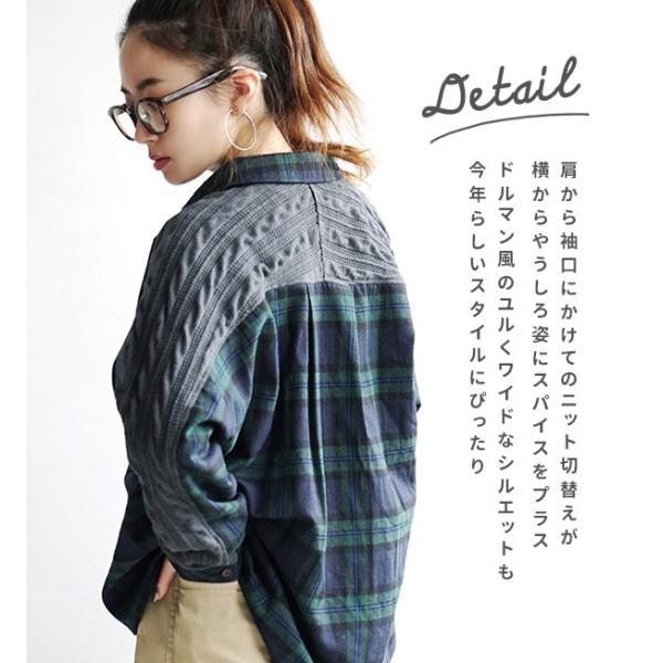 シャツ チェックシャツ チェック ネル 長袖 レディース 大きいサイズ ネルシャツ ニット トップス フランネル e-zakkamania 05
