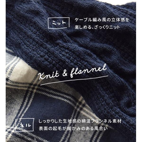 シャツ チェックシャツ チェック ネル 長袖 レディース 大きいサイズ ネルシャツ ニット トップス フランネル e-zakkamania 07