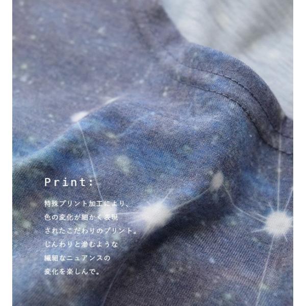 Tシャツ レディース 半袖 夏 カットソー プリント ゆったり tシャツ 楽ちん 総柄プリント トップス 夏物 夏服 宇宙 星|e-zakkamania|10