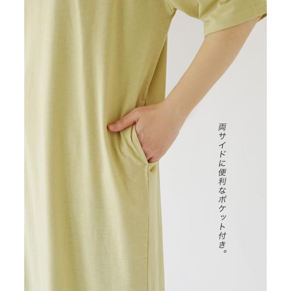 Tシャツワンピース 春 夏 ポケット Tシャツ ワンピース レディース カットソー チュニック 半袖 五分袖 5分袖 膝丈 ひざ丈 綿混 コットンチュニックワンピース e-zakkamania 09