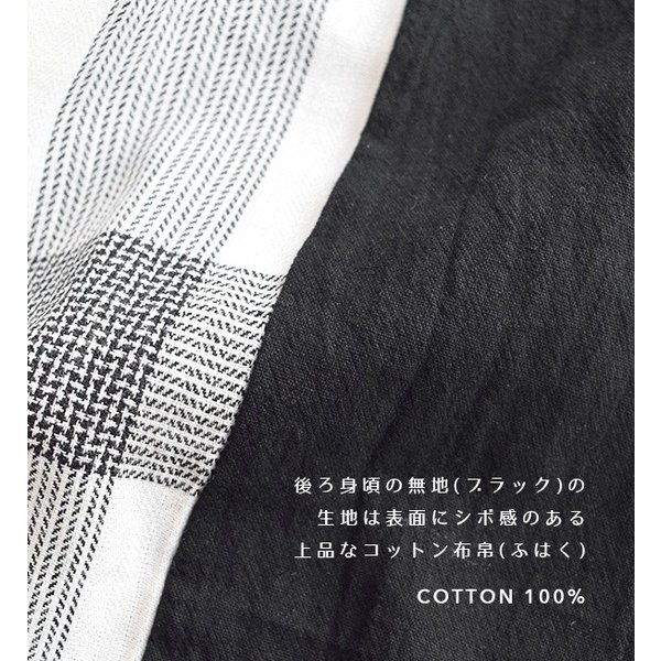 ワンピース 体型カバー 綿100% 半袖 ゆったり 大きいサイズ 膝下丈 レディース トップス 膝丈 ひざ丈 コットン チェック柄|e-zakkamania|10