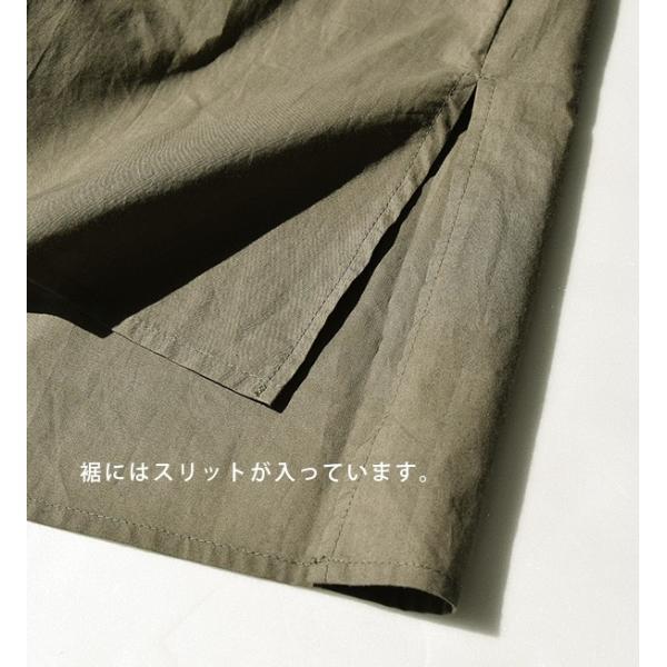 ワンピース ロング丈 膝下丈 体型カバー デザイン袖 シャツワンピース レディース ロングシャツ ゆったり ひざ下丈 無地 夏 e-zakkamania 09