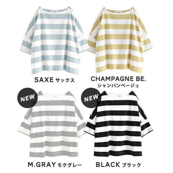 Tシャツ レディース トップス 半袖 五分袖 綿混 コットン混 ボーダー ワイドボーダー カットソー 春 夏|e-zakkamania|13