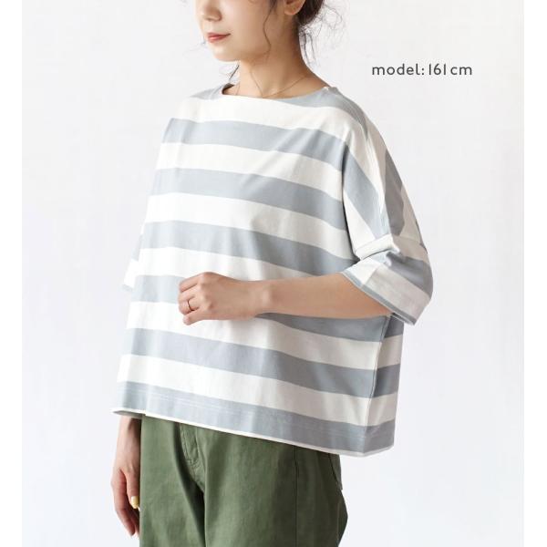 Tシャツ レディース トップス 半袖 五分袖 綿混 コットン混 ボーダー ワイドボーダー カットソー 春 夏|e-zakkamania|09