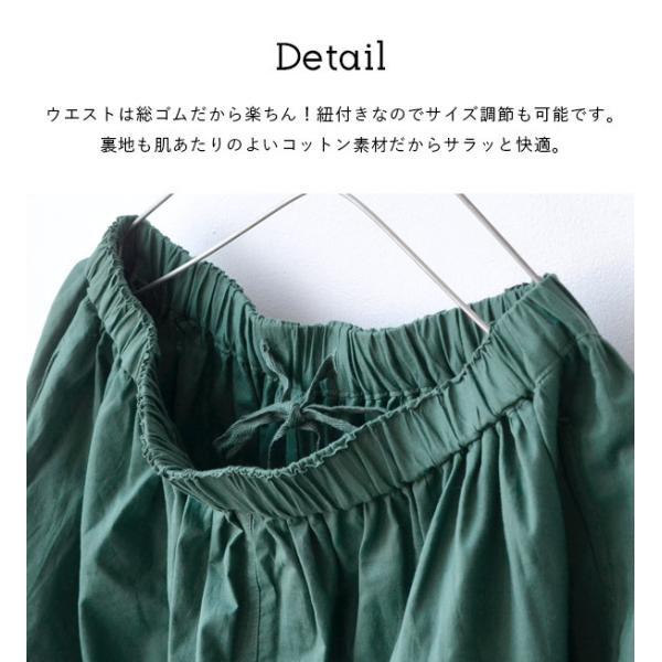 ガウチョ 春 夏 綿100 レディース ボトムス パンツ ズボン ガウチョパンツ ワイドパンツ スカーチョ ロング ゆったり コットン インドコットン|e-zakkamania|16