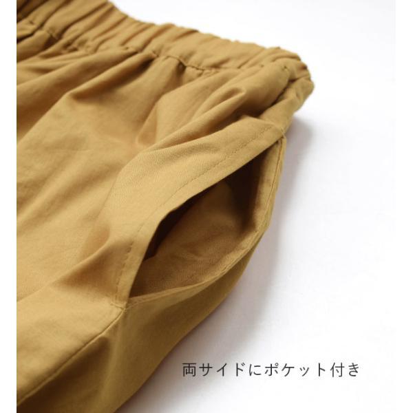 ガウチョ 春 夏 綿100 レディース ボトムス パンツ ズボン ガウチョパンツ ワイドパンツ スカーチョ ロング ゆったり コットン インドコットン|e-zakkamania|18