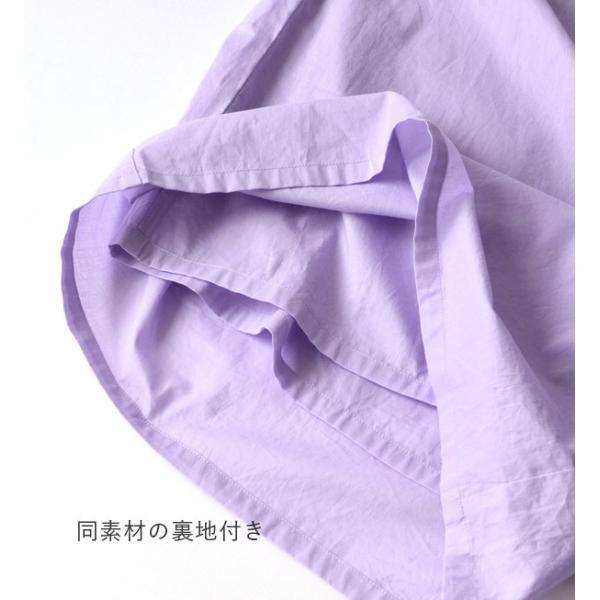 ガウチョ 春 夏 綿100 レディース ボトムス パンツ ズボン ガウチョパンツ ワイドパンツ スカーチョ ロング ゆったり コットン インドコットン|e-zakkamania|19
