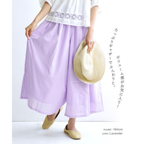 ガウチョ 春 夏 綿100 レディース ボトムス パンツ ズボン ガウチョパンツ ワイドパンツ スカーチョ ロング ゆったり コットン インドコットン|e-zakkamania|07