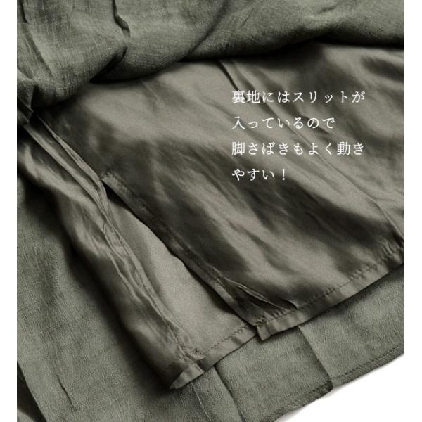 レディース マキシスカート 春 夏 ギャザースカート フレアスカート ロング マキシ 膝下 ひざ下 フレア ゆったり|e-zakkamania|15