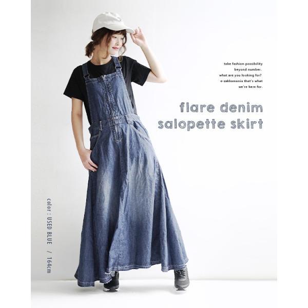 サロペット デニム オーバーオール レディース 夏 ロング スカート 大きいサイズ ジャンパースカート マキシ 膝下 綿100% ボトムス|e-zakkamania|02