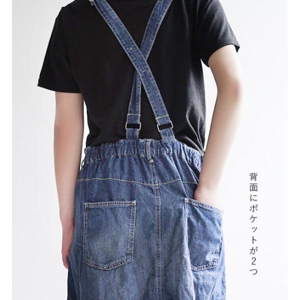 サロペット デニム オーバーオール レディース 夏 ロング スカート 大きいサイズ ジャンパースカート マキシ 膝下 綿100% ボトムス|e-zakkamania|14
