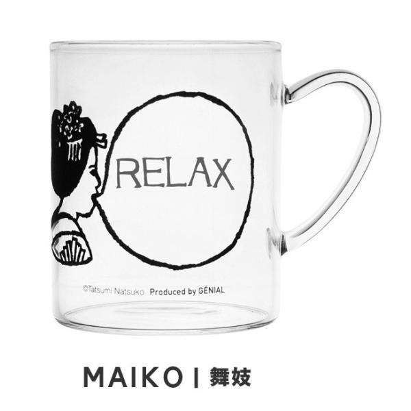 マグカップ 耐熱ガラスマグ カップ グラス グラスマグ 食器 耐熱ガラス プレゼント お揃い ペアマグ|e-zakkamania|03