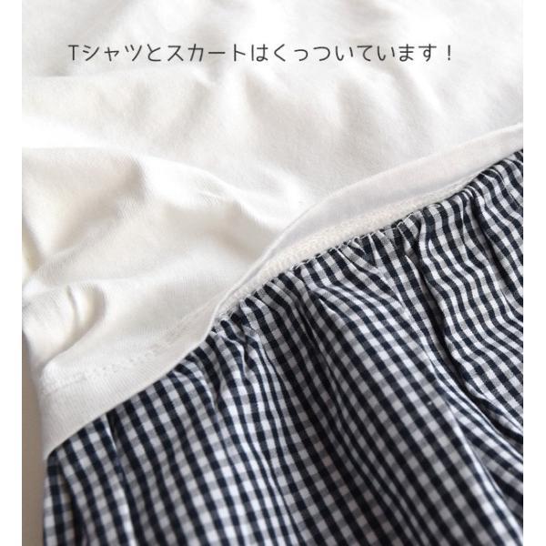 ワンピース 半袖 子供用 子供服 キッズ 女の子 tシャツ Tシャツ ジュニア 無地 ギンガムチェック柄 トップス 綿混 コットン混 春 夏|e-zakkamania|07