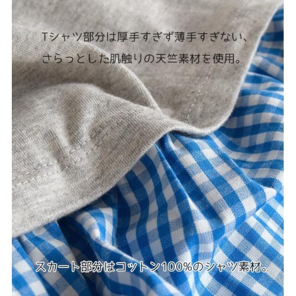 ワンピース 半袖 子供用 子供服 キッズ 女の子 tシャツ Tシャツ ジュニア 無地 ギンガムチェック柄 トップス 綿混 コットン混 春 夏|e-zakkamania|08
