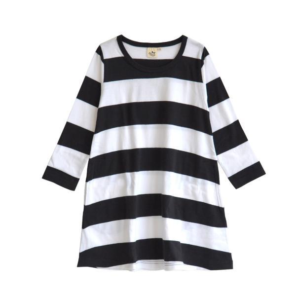 ワンピース キッズ ワンピ 長袖 綿100% 女の子 子供服 お揃い Aライン カットソー コットン ボーダー|e-zakkamania