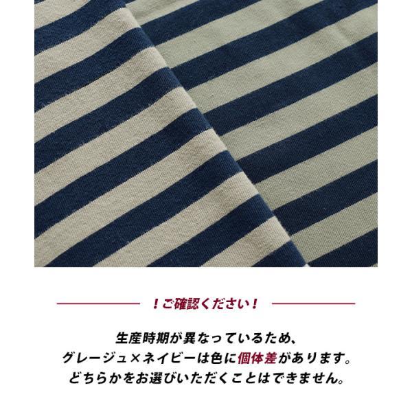 ワンピース キッズ ワンピ 長袖 綿100% 女の子 子供服 お揃い Aライン カットソー コットン ボーダー|e-zakkamania|13