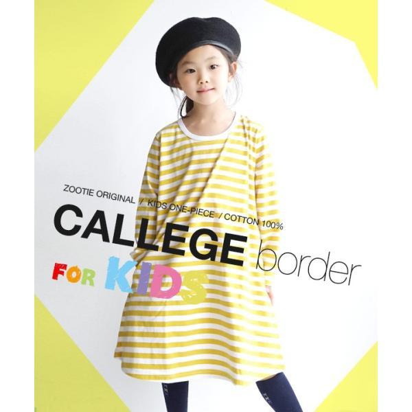 ワンピース キッズ ワンピ 長袖 綿100% 女の子 子供服 お揃い Aライン カットソー コットン ボーダー|e-zakkamania|04