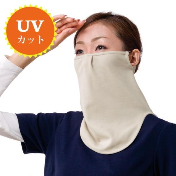 フェイスマスク uvカット 日本テレビ「ヒルナンデス」で紹介されました!紫外線対策 日焼け防止 UVカット 大判フェイスマスク UVガード やわらかフ...|e-zakkaya
