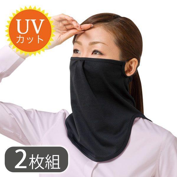 日本テレビ「ヒルナンデス」で紹介されました!紫外線対策 日焼け防止 UVカット 大判フェイスマスク やわらかフェイスマスク ブラック 2枚組アイデ... e-zakkaya
