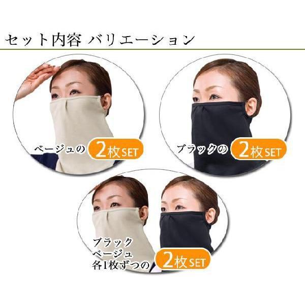 日本テレビ「ヒルナンデス」で紹介されました!紫外線対策 日焼け防止 UVカット 大判フェイスマスク やわらかフェイスマスク ブラック 2枚組アイデ... e-zakkaya 03