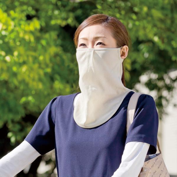 日本テレビ「ヒルナンデス」で紹介されました!紫外線対策 日焼け防止 UVカット 大判フェイスマスク やわらかフェイスマスク ベージュ 2枚組アイデ...|e-zakkaya