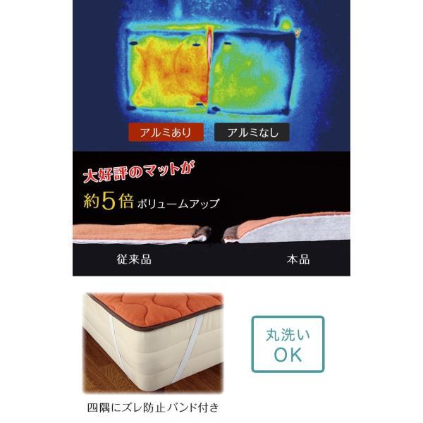 敷きパッド マット あったかグッズ 冷え対策 NEW暖暖あったか節電マット ギフト プレゼント 贈り物 アイデア 便利|e-zakkaya|04