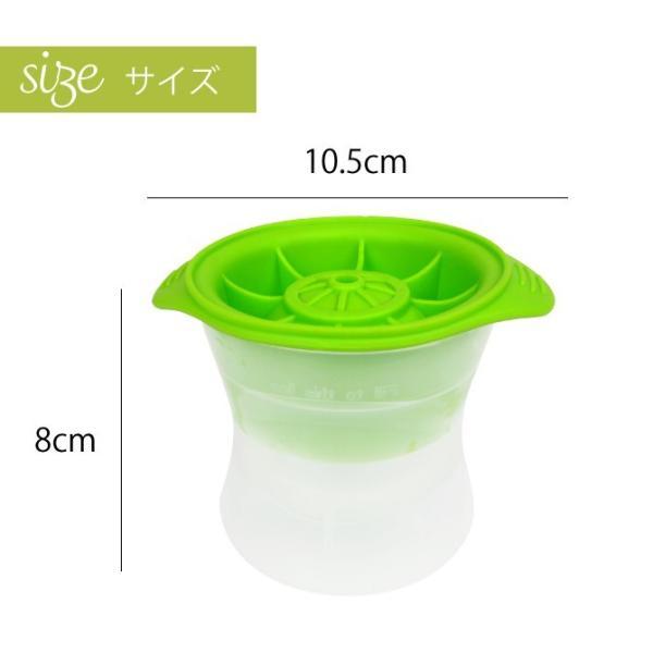 丸い氷 製氷器 丸氷 マドーレ ラウンドアイス 2個組 FP-273 ギフト プレゼント 贈り物|e-zakkaya|09