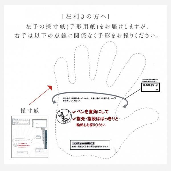 ゴルフグローブ ゴルフ手袋 オーダーメイド 名入れ ギフト 贈答 皮製 オーダーグローブ ゴルフコンペ 景品 退職祝 プレゼント 還暦 誕生日 父の日 レフティー 父|e-zakkaya|11