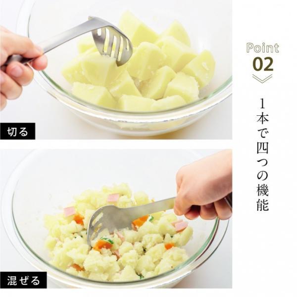 マッシャー マッシャースプーン ポテトサラダ ポテサラマッシュスプーン A-77054|e-zakkaya|04